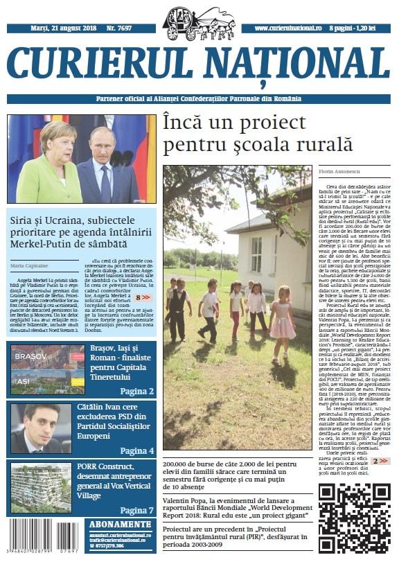 anunturi ziar curierul national 7697