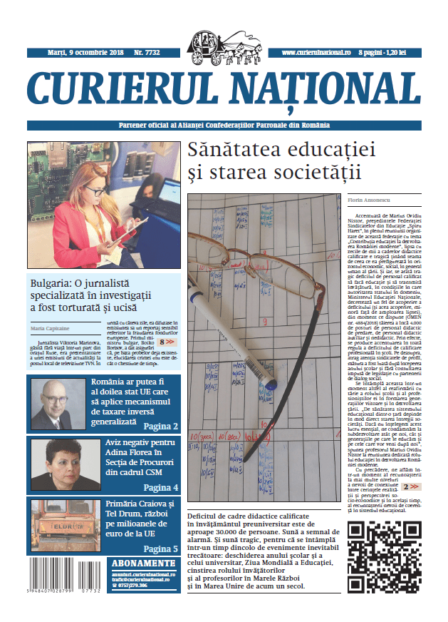 anunturi ziar curierul national 7732