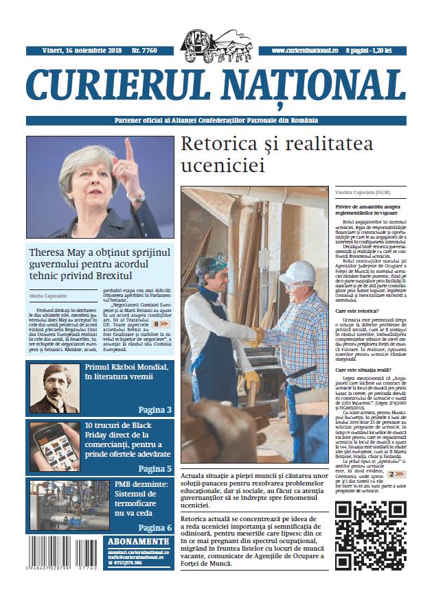 anunturi ziar curierul national 7760