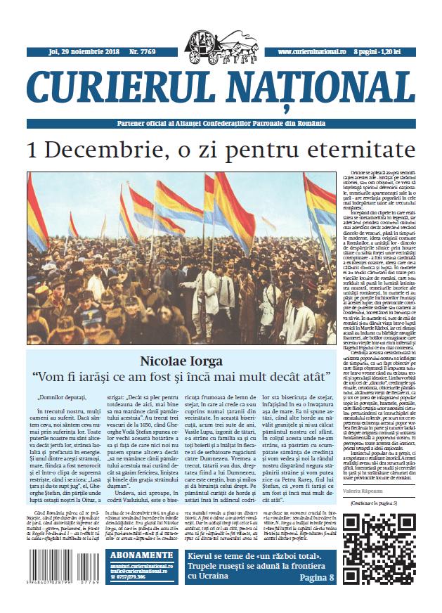 anunturi ziar curierul national 7769