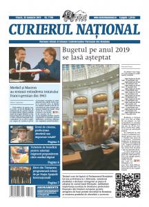 anunturi ziar curierul national 7798