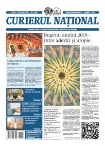 anunturi ziar curierul national 7805