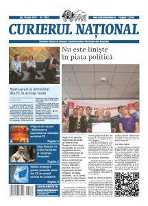 anunturi ziar curierul national 7882