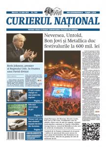 anunturi ziar curierul national 7920