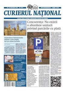 anunturi ziar curierul national 7964