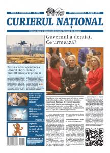 anunturi ziar curierul national 7975