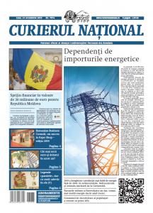 anunturi ziar curierul national 7976